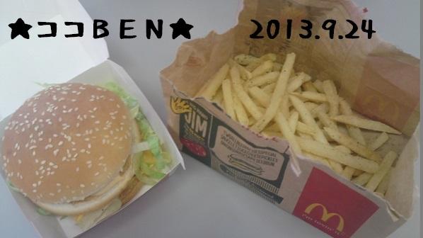 2013924